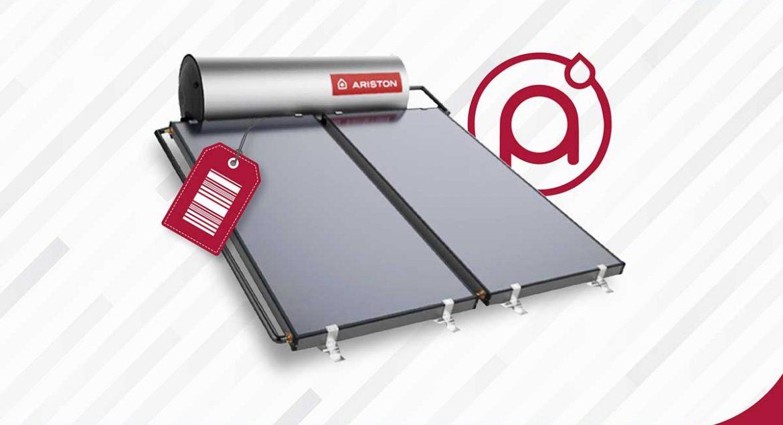 Harga-Ariston-Solar-Water-Heater-dan-Keunggulannya